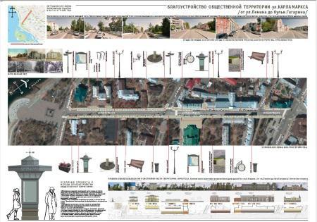 <p>Фото администрации Иркутска</p>
