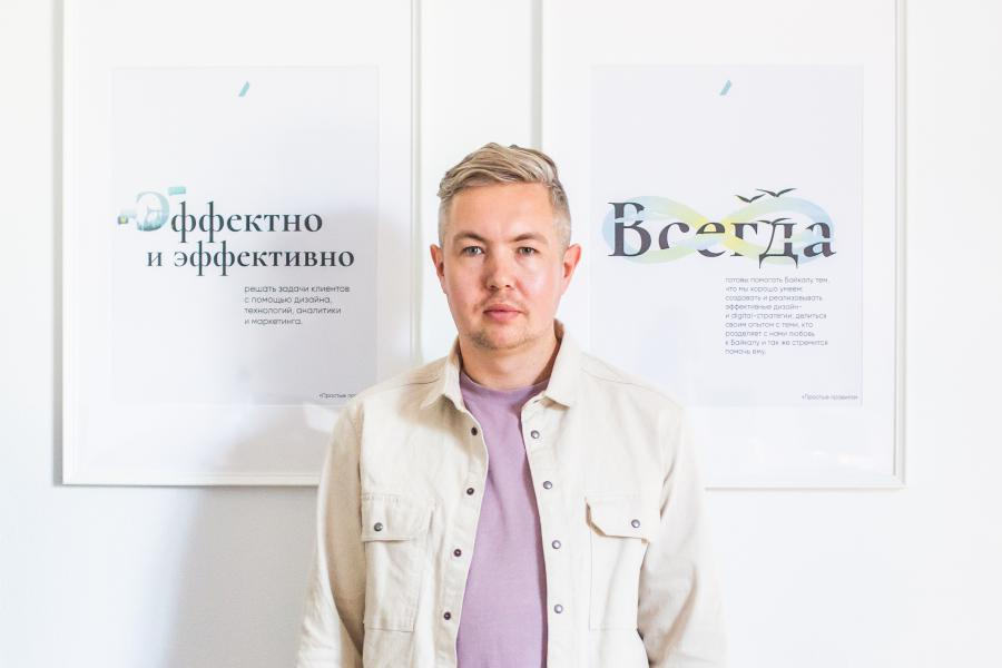 <p>Антон Паймышев, директор «Адикт»</p>