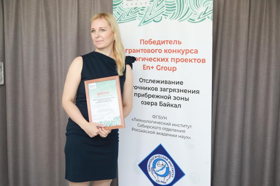 <p>Грантовый конкурс экологических проектов En+ Group<br /> Фото: А. Федоров</p>