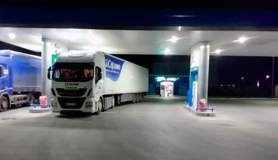 <p>Новые газовые автомобили IVECO.</p>