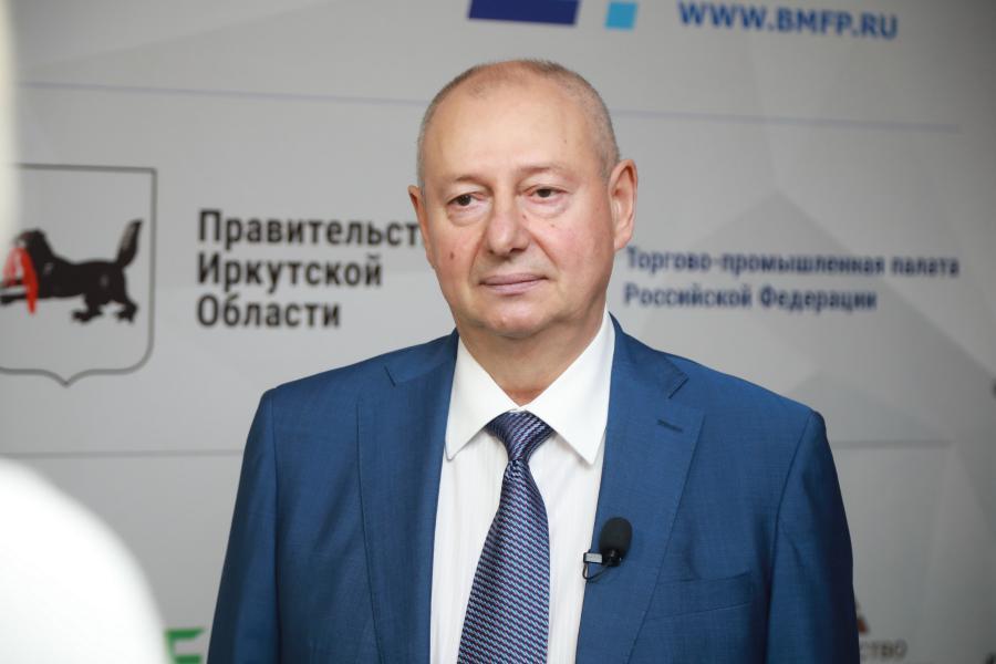 <p>Байкальский международный форум партнеров-2021.<br /> Фото: Андрей Фёдоров.</p>