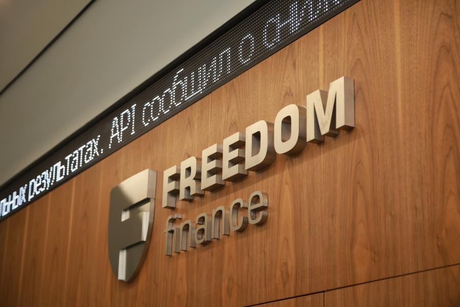 <p>В Иркутске открылся офис Банка «Фридом Финанс».<br /> Фото: А.Фёдоров</p>