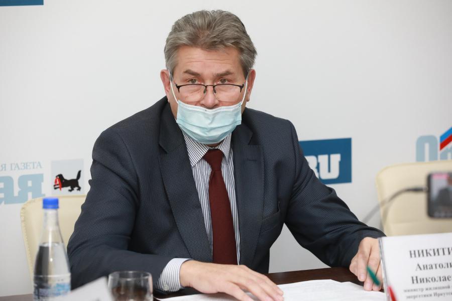<p>Анатолий Никитин, министр жилищной политики и энергетики Иркутской области.<br /> Фото: Андрей Фёдоров</p>